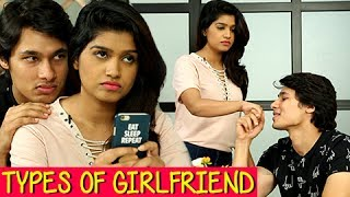 Types Of Girlfriends | Comedy Segment | Rasika Sunil | Suyog Gorhe | Bus Stop Latest Marathi Movie