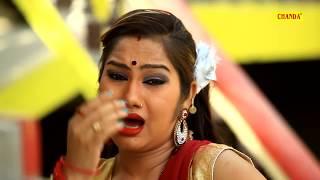 साया उठा के || Arun Babla Yadav || Bhojpuri मजेदार Hit Songs