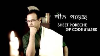 ASIF AKBAR NEW SONG@ Sheet porche