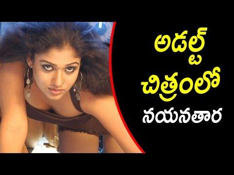 Xxx Mp4 Nayanthara In Adult Movie 3gp Sex