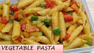 How To Make Indian style Vegetable Pasta | Easy & tasty pasta | Chunky vegetable pasta