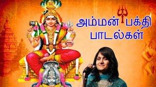 அம்மன் சிறப்பு பக்தி பாடல்கள் | Amman Tamil Devotional Songs | Harini | Bhakti Padalgal