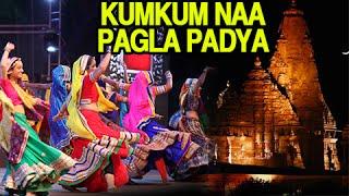 Kumkum Naa Pagla Padya - Ashapura Maa Na Kumkum Pagla- Devotional/garba Song