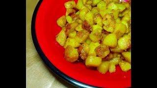 মেগি স্বাদের  আলু ভাঁজি রেসি    Potato Fry Maggi Masala Taste    Alu vaji