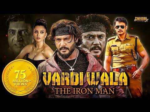 Airavata 2016 Hindi Dubbed Full Movie Vardi Wala the Iron Man Darshan Urvashi Prakash Raj