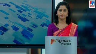 ഒരു മണി   വാർത്ത | 1 P M News | News Anchor - Veena Prasad | July 20, 2018