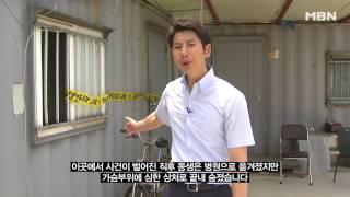친동생의 아들 앞에서 '친동생 살해'한 조선족?!