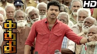 Kaththi full Movie Scenes | Kaththi Press Meet scene | Vijay emotional scene | vijay best mass scene