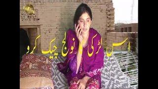 latest status funny videos free download By jamil raja