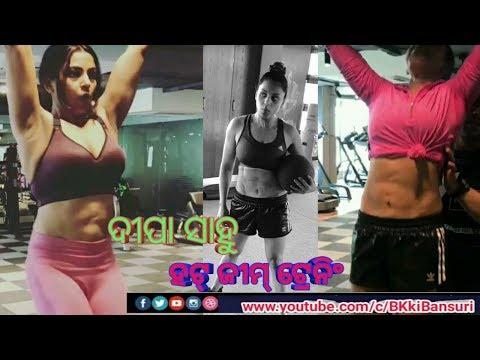 Xxx Mp4 Odia Actress DEEPA SAHOO Hot Gym Workout ଦୀପା ସାହୁ👍 3gp Sex