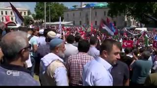 تركيا : الآلاف يشاركون في مظاهرات غضب للأقصى