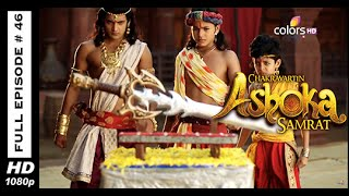 Chakravartin Ashoka Samrat - 6th April 2015 - चक्रवतीन अशोक सम्राट - Full Episode
