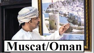 Oman/History of Muscat (Bait Al Branda museum) Part 41