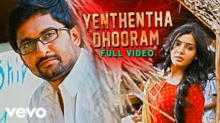 Yeto Vellipoyindhi Manasu - Yenthentha Dhooram Video