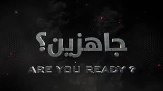 SOON - The Marvel Experience KSA - قريباً - تجربة مارفل في السعودية