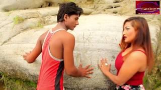 prem sansar me Maithali love song