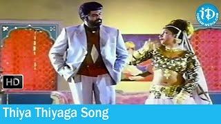 Mayor Chakravarthy Movie Songs - Thiya Thiyaga Song - Sharath Kumar - Meena - Raghuvaran