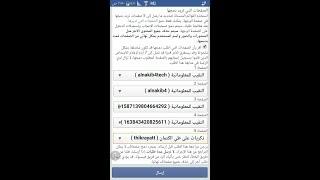دمج 5 صفحات فيس بوك بنفس الاسم او باسماء مختلفة لزيادة الاف المعجبين