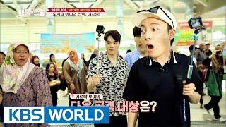 The reason why Roy Kim got shocked at the Brunei night market [Battle Trip / 2017.05.21]