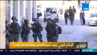 القدس كانت ولا زالت وستظل إلى الأبد عاصمة فلسطين ولا سلامة ولا استقرار دون أن تكون ذلك
