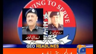 Geo Headlines 09 AM 02 April 2017
