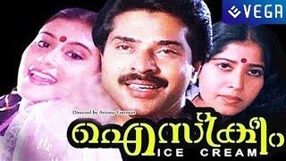 Ice Cream : Malayalam Feature Film : Mammootty : Thilakan