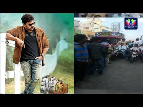 watch Chiranjeevi Fans Bike Rally in Nellore | Khaidi No 150 Movie | Kajal Aggarwal | V.V.Vinayak