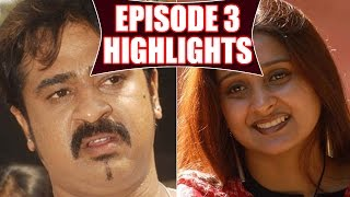 Bigg Boss 4 Kannada Episode 3 Highlights | Water War In Bigg Boss House