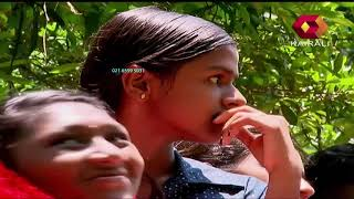 Aswamedham | അശ്വമേധം @  ആങ്ങമൂഴി കുട്ടവഞ്ചി സവാരി കേന്ദ്രം| Gavi | 23rd April 2018