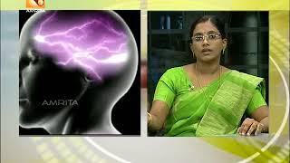 ആരോഗ്യ വാർത്തകൾl Amrita TV   Health News : Malayalam  11th July 18