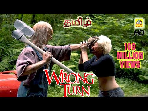 Wrong Turn HD| Hollywood Movie Tamil Dubbed Movie | Latest Thriller Hollywood Film| 2017 UPLOAD HD|