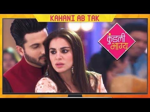 Preeta And Karan Romance | Episodic Update | Kahani Ab Tak | Kundali Bhagya