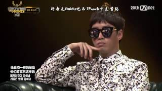 【1Punch中文首站 & 郑帝元 Baidu 吧】Show Me The Money 4 Ep2 One 郑帝元 Cut中字