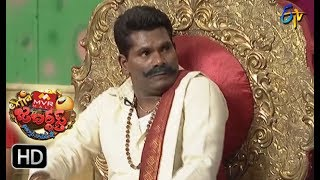 Chammak Chandra Performance   Extra Jabardsth   9th June 2017   ETV  Telugu