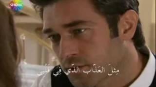 أغنية حزن الليل من مسلسل دقات قلب مترجمة للعربي