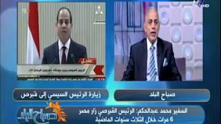 السفير محمد عبدالحكم : القرب الجغرافي بين القاهرة ونيقوسيا يشجع على التبادل السياحي بين البلدين
