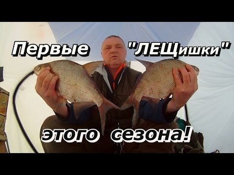 паша с уралмаша рыбалка видео все выпуски