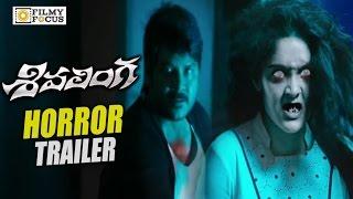 ShivaLinga Horror Trailer || Raghava Lawrence, Ritika Singh - Filmyfocus.com