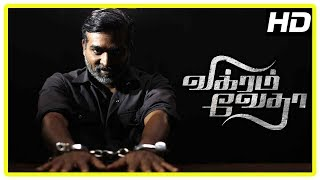Vikram Vedha Movie Scenes | Vijay Sethupathi intro | Vijay Sethupathi surrenders to Madhavan