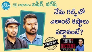 Gulf Victims Nagesh & Basheer Exclusive Interview || Crime Victims With Muralidhar #8