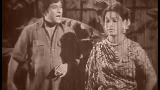 Chutir Ghanta