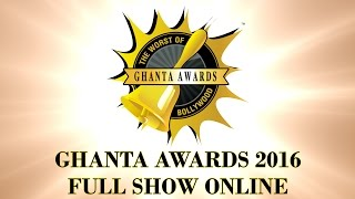 The Ghanta Awards 2016 | Full Show