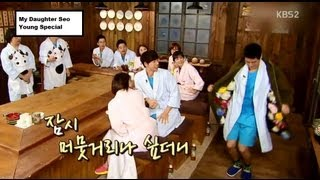 [eng sub] Happy Together Ep275 My Daughter Seo Young [HD] - Gag Concert doppel-beggar dance cut