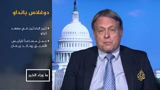 ما وراء الخبر-اتهام الإمارات بدعم القاعدة وجماعات الإرهاب باليمن