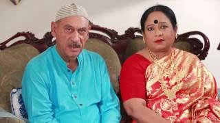 Eid Ul Adha Natok 2016 - Just Married - Part 6