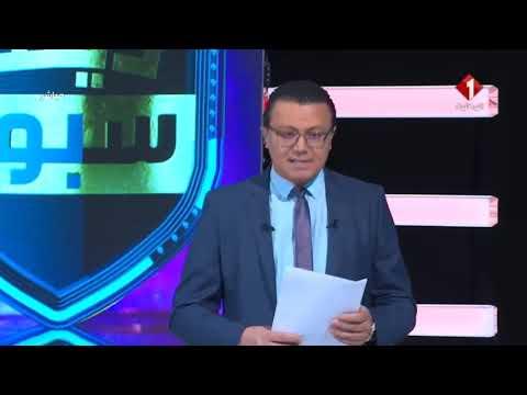 Xxx Mp4 برنامج ديما سبور ليوم 12 12 2018 الجزء الأول 3gp Sex