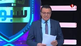 برنامج ديما سبور ليوم 12 / 12 / 2018 | الجزء الأول