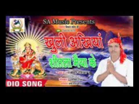 Xxx Mp4 Rakesh Rashiya Ka Super Hot Song Khuli Aakhiya Sitla Maiya Ke 3gp Sex