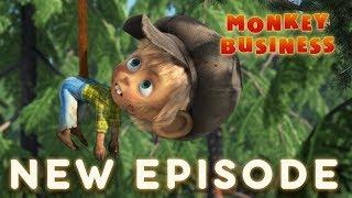 Masha and The Bear - Monkey Business 🐵(Episode 74)