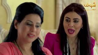 مسلسل أوراق من الماضي الحلقة 2 الثانية   HD - Awrak Men AlMadi Ep2